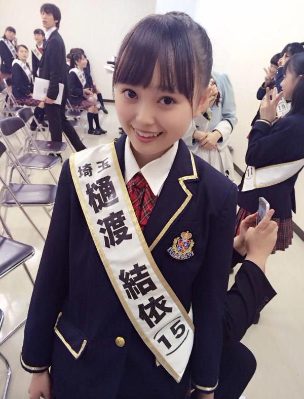 hiwatashi1