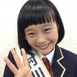 村川緋杏   HKT48teamH【アイドル大図鑑No.079村川緋杏】