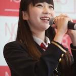 荻野由佳 | NGT48【アイドル大図鑑No.082荻野由佳】