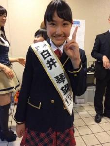 shiraikotono1
