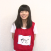 角ゆりあ | NGT48【アイドル大図鑑No.138角ゆりあ】
