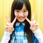 希山愛 | ばってん少女隊【アイドル大図鑑No.183希山愛】