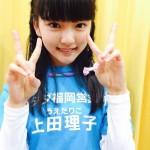 上田理子 | ばってん少女隊【アイドル大図鑑No.182上田理子】