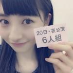尾形春水 | モーニング娘。'16【アイドル大図鑑No.471尾形春水】