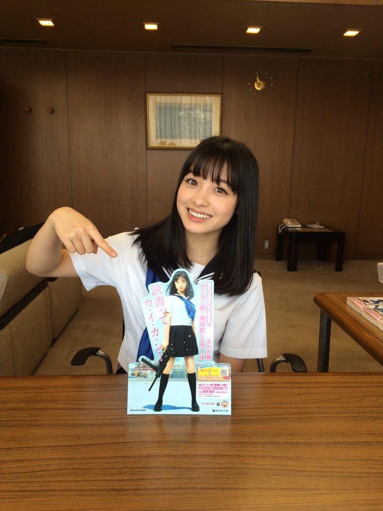 hashimotokanna2