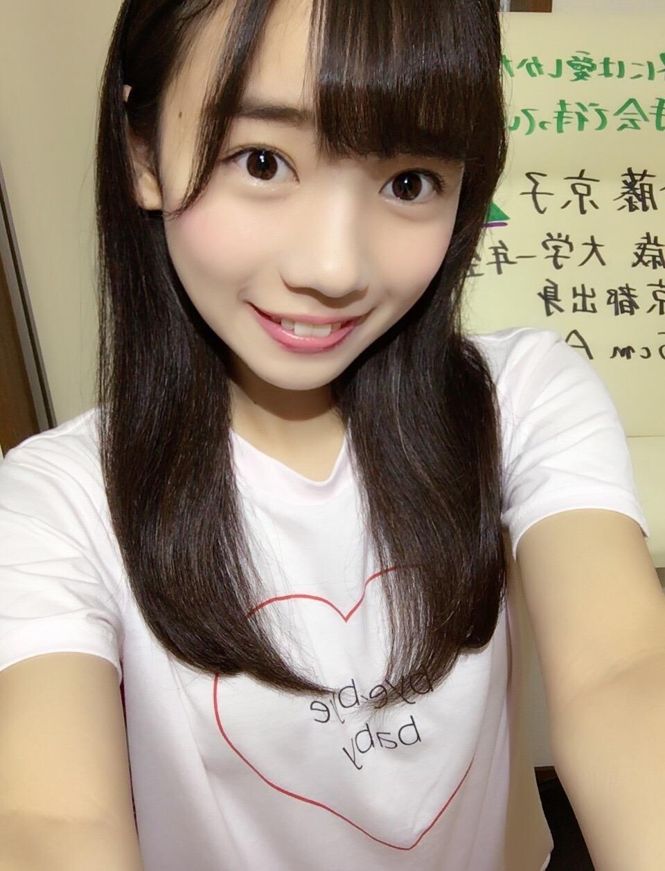 saitokyoko2