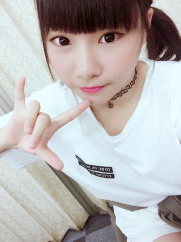 shisekirio2