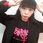 大場はるか | drop【アイドル大図鑑No.750大場はるか】