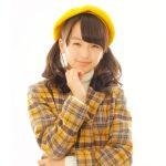 井上姫月 | ハコイリムスメ【アイドル大図鑑No.858井上姫月】