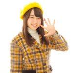 神岡実希 | ハコイリムスメ【アイドル大図鑑No.855神岡実希】