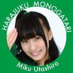 歌代ミク(うたしろみく) | monogatari(原宿物語)【アイドル大図鑑No.945歌代ミク】