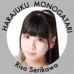 芹川梨咲(せりかわりさ) | monogatari(原宿物語)【アイドル大図鑑No.951芹川梨咲】
